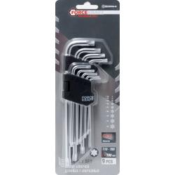 Набор ключей трещоточных комбинированных с шарниром 07пр 8-19мм в пласт. держателе Forsage 51072F-F